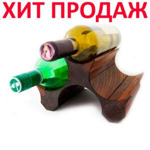 ХИТ ПРОДАЖ