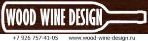 Wood Wine Design