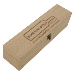 Подарочная коробка для бутылки вина деревянная с логотипом